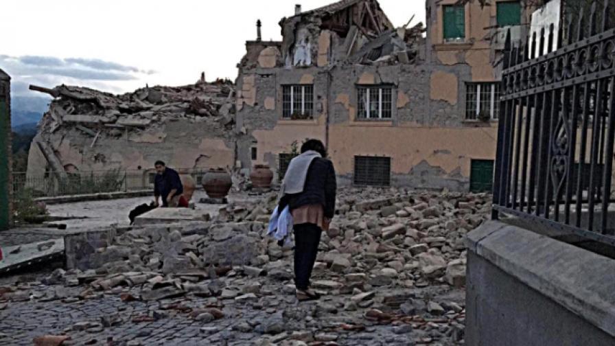 Земетресение разруши половин град в Италия