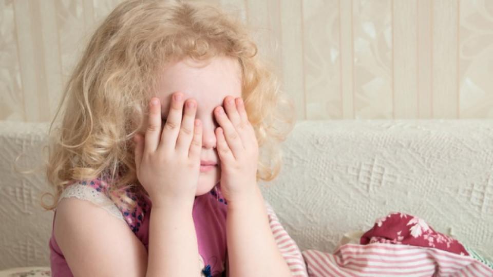 6 урока по безопасност, които ще спасят децата ви при беда