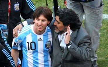 Марадона пожела лош късмет на Меси