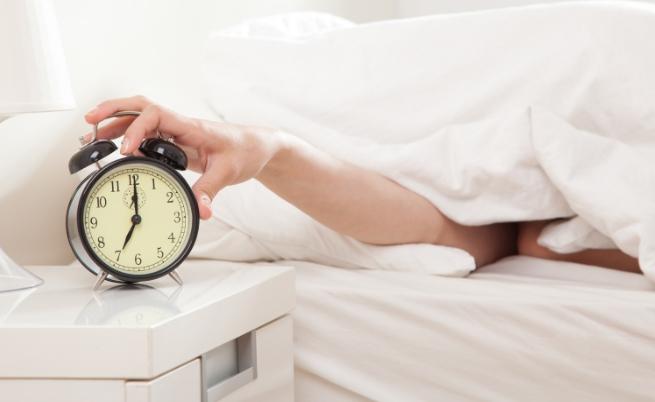 Кое е първото нещо, което правиш сутрин?