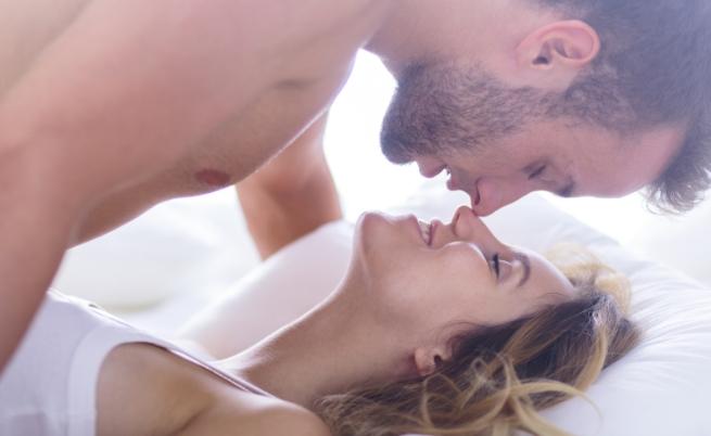 На какво държиш най-много в една връзка?