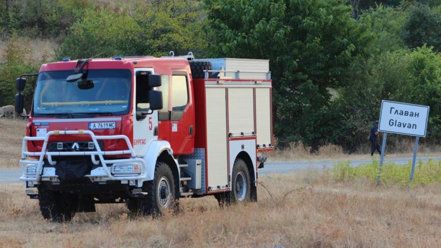 Продължава борбата с пожара край Тополовград