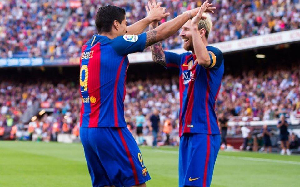 Луис Суарес: Футболът е пуст без Меси