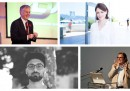 Mеждународни лектори участват в семинарния ден на ФАРА
