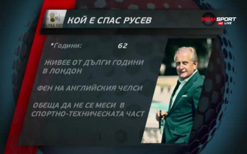 Новият собственик на Левски търси българския Фъргюсън