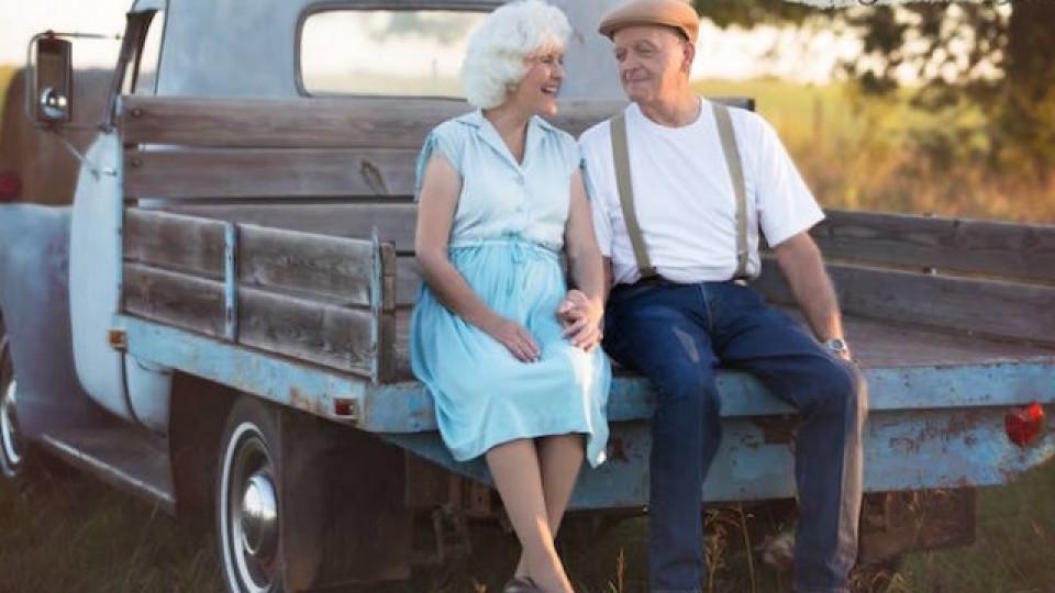 Двойката, която отпразнува 57 години романтика с филмова фотосесия
