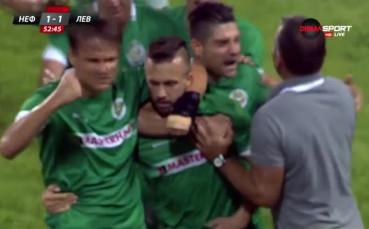 Нефтохимик завърза мача с гол на Вълчанов
