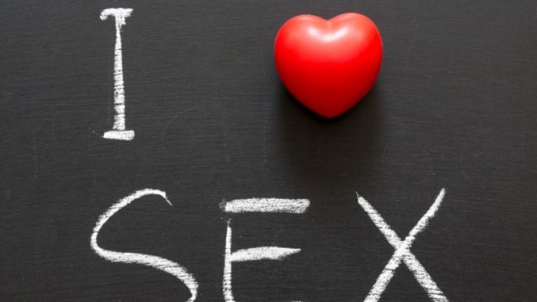 секс пристрастяване психическо отклонение анализ фиксация