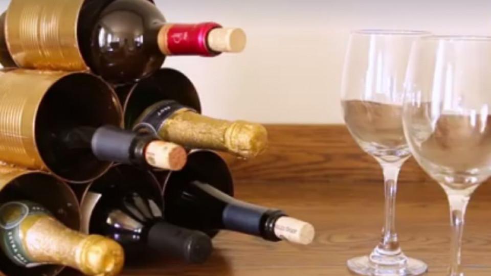 Как да си направим поставка за бутилки вино - евтино и ефектно