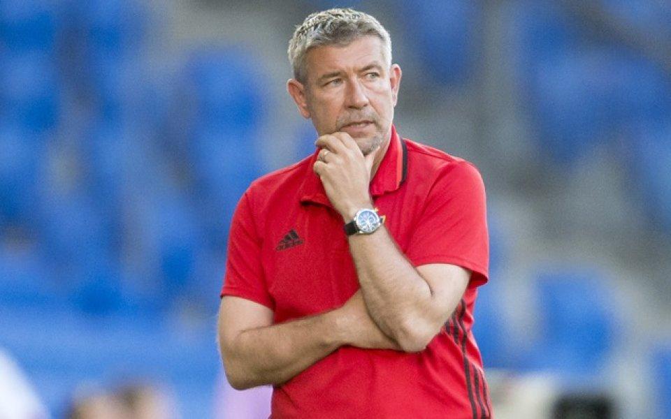 Треньорът на Базел: Лудогорец има голям потенциал, но за нас всяка точка е важна