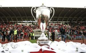 ОЧАКВАЙТЕ НА ЖИВО: Жребият за 1/4-финалите на Купата на България