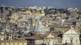 <p>Максимална терористична заплаха обявиха в Рим</p>
