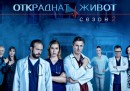 5 нови български сериала подготвя Нова Броудкастинг Груп