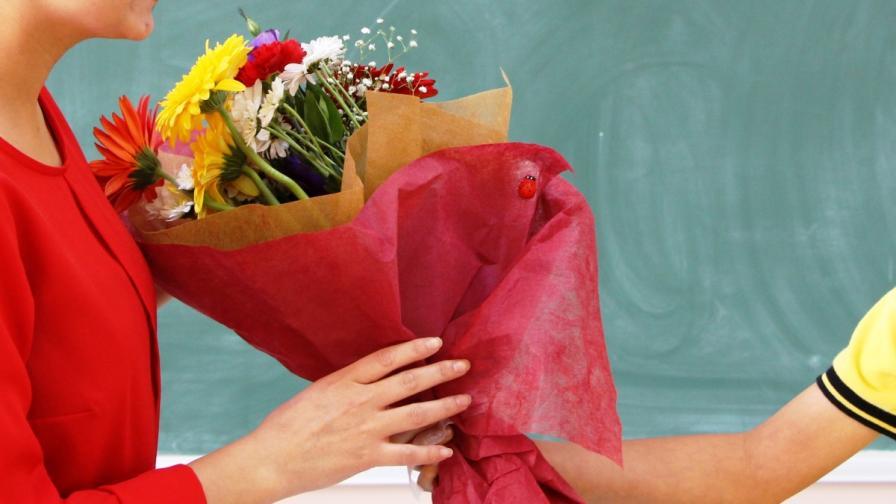 <p>Отбелязваме Международния ден на учителя</p>
