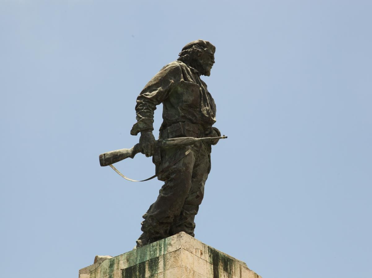 Историческият кубински град Санта Клара
