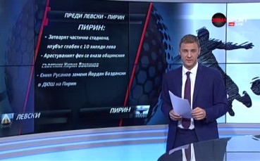 Левски в търсене на пети пореден успех и върха в Първа лига