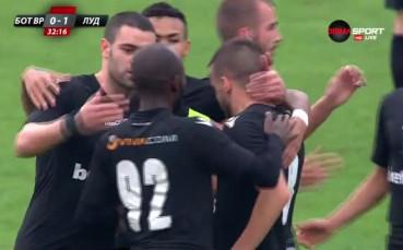 Лукас Саша откри за Лудогорец срещу Ботев Враца