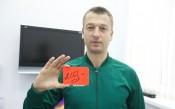 Рефер подари червен картон на Хълк