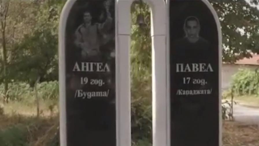 Катуница, 5 години след кървавите събития