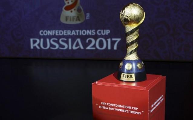 Купа на Конфедерациите 2017<strong> източник: rfs.ru</strong>