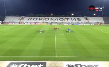 Локо ГО и Левски отдадоха почит на Костадин Тодоранов