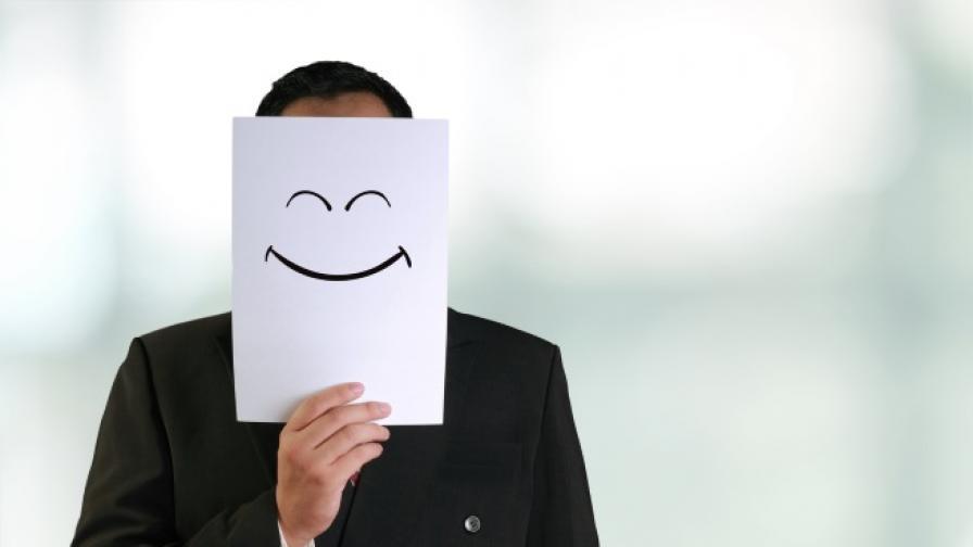 10-те характеристики на добрия човек