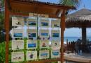 1192 коралови острова = Малдиви