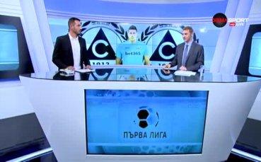 Спасяването на Марио Кирев срещу Черно море