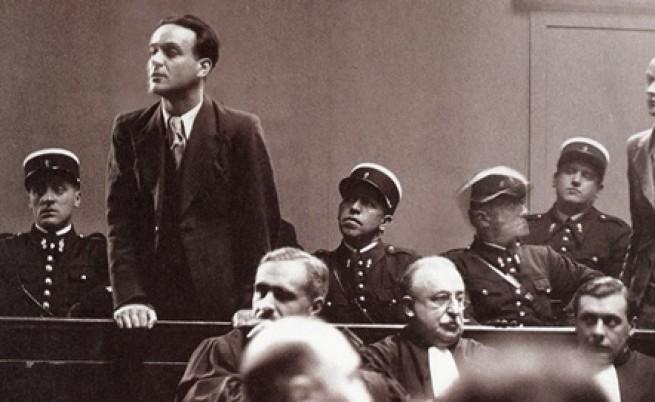 По време на съдебния процес срещу Южен Вайдман