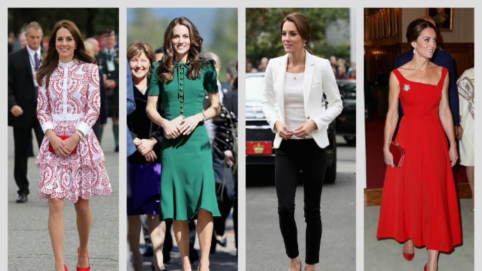 Перфектният стил на Кейт Мидълтън в Канада струва 80 000 долара