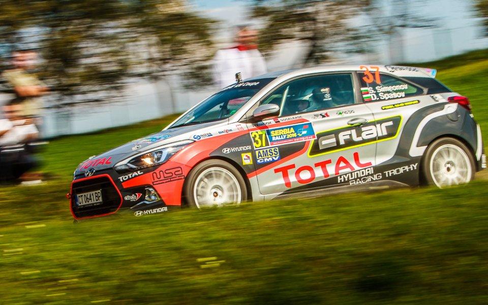 Решаващи битки и нова конкуренция в Hyundai Racing Trophy на рали Стари Столици