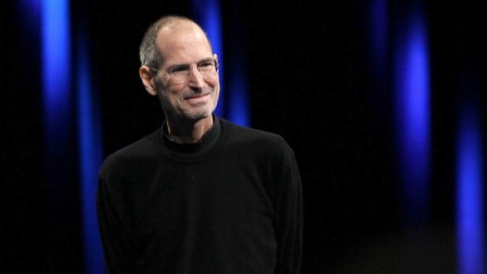 Последните думи на Стив Джобс за смисъла на живота и любовта