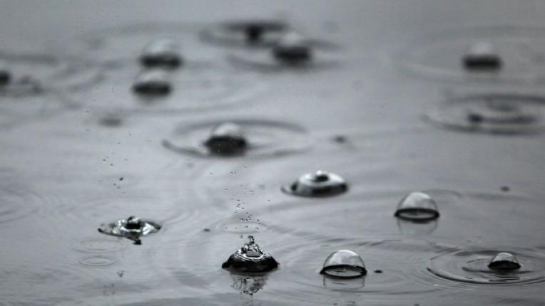 вода суровина околна среда опазване