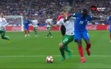 Франция - България 4:1 /репортаж/
