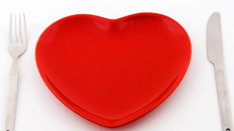 Внимавайте какво слагате в чинията си, за да се радвате на здраво сърце