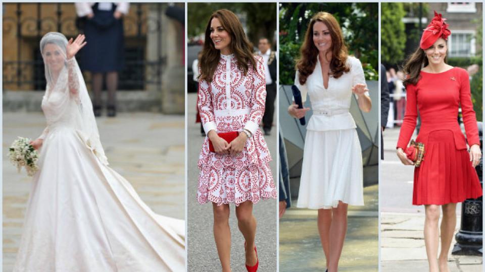 Кейт Мидълтън и прекрасните ѝ рокли на дизайнера Александър Маккуин