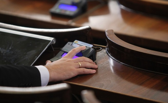 ГЕРБ иска спешни промени в Изборния кодекс