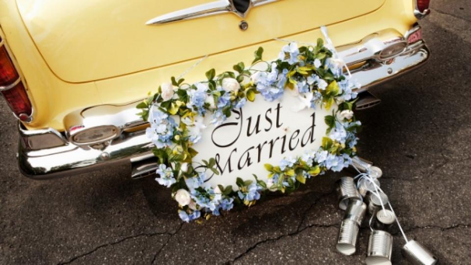 Младоженски удоволствия