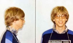 Първата скъпа покупка на Бил Гейтс го е вкарала в затвора - Технологии   Vesti.bg