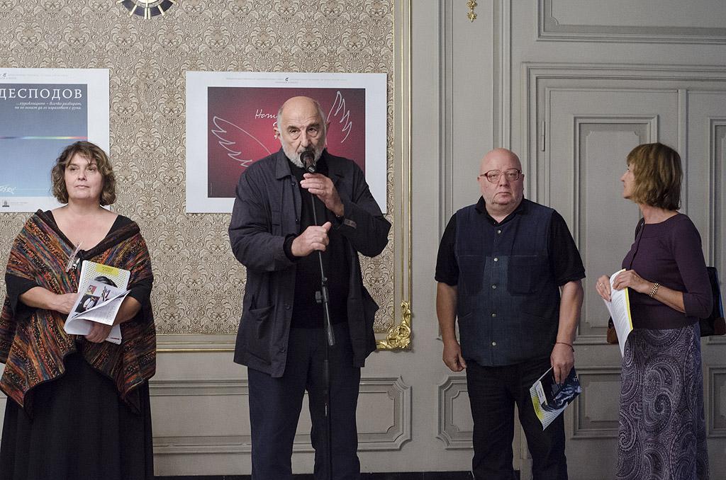 Изложба, посветена на големия Стефан Десподов /1950-2015/