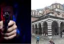 Стрелба в София, църквата почита голям празник и още...