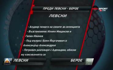 Ключов момент за Левски, приема костеливия орех Берое