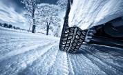 Най-честите причини за катастрофи при зимни условия