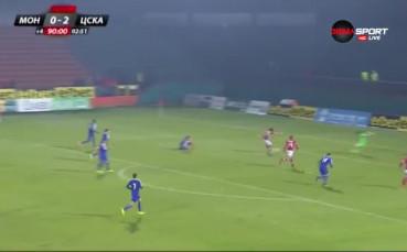 Спасяване на Христо Иванов срещу ЦСКА