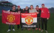 Фен клубът на Юнайтед с благотворителен мач, участва и Йордан Йовчев
