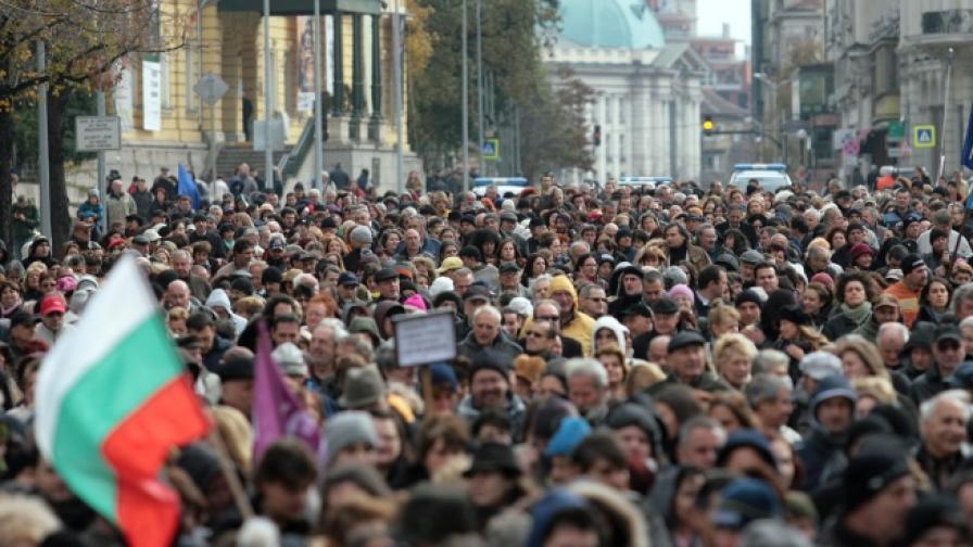 """БАН """"затвори"""", хиляди учени излязоха на протест"""