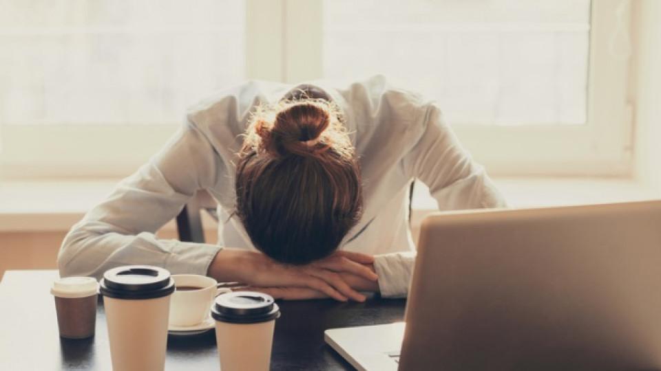 Тест: Думата, която ще определи от къде идват вашите проблеми