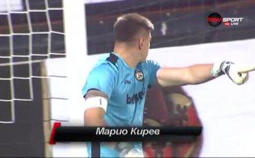 Спасяване на Марио Кирев за Славия срещу Локо ГО