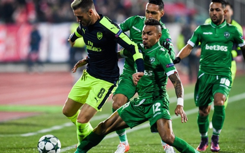 Смел Лудогорец помечта, но Арсенал ликува в София