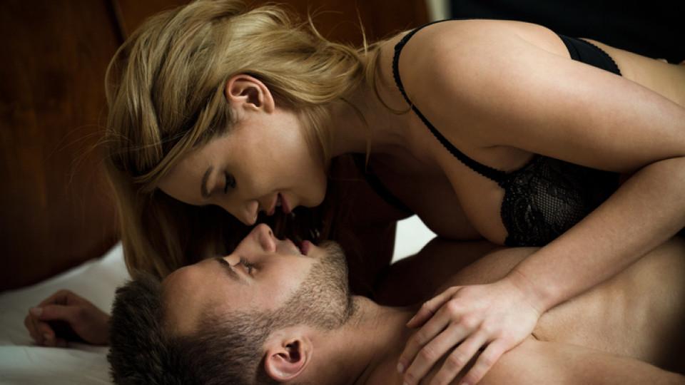 Още една неподозирана полезна страна на секса